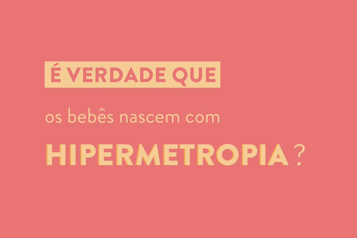 vdd_HIPERMETROPIA